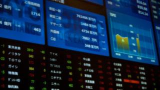 株でお金を増やす方法