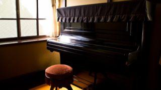 気分が良くなる、お勧めのラテンピアノ曲
