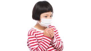 子供の咳が止まらない時に、速攻で効果がある方法