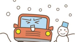 車の雪対策、スプレーチェーンで実際10km走った効果とは?