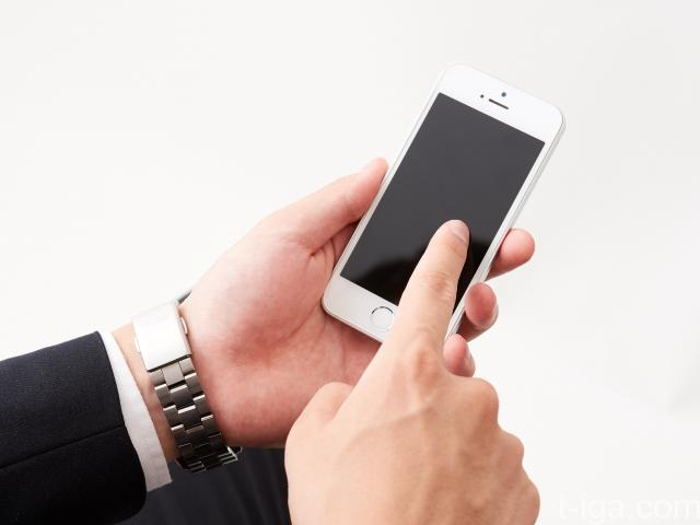 iPhoneのバッテリー減りか早い、急に減る原因とは?